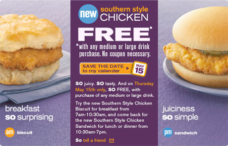McDonald's Free Southern Style Chicken Sandwich, May 15, 2008